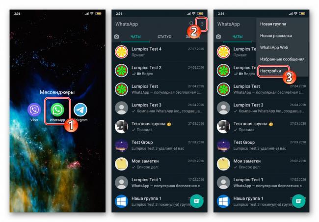 whatsapp-dlya-android-zapusk-prilozheniya-i-perehod-v-ego-nastrojki.png