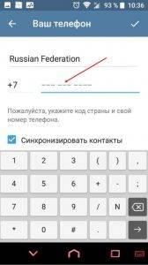 2_akkaunt_1_android2-168x300.jpg