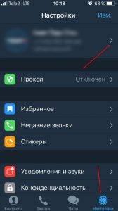 2_akkaunt_1_iphone-168x300.jpg