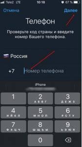2_akkaunt_1_iphone3-168x300.jpg