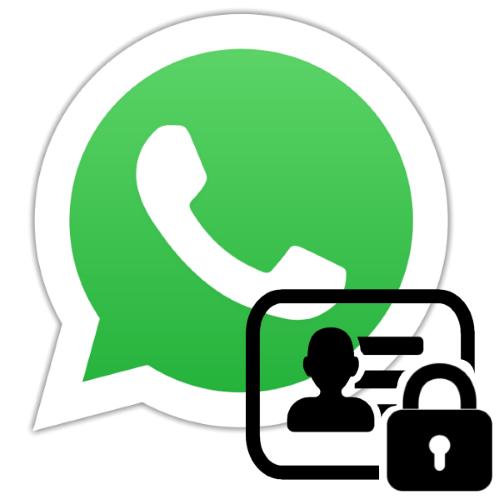 kak-zablokirovat-kontakt-v-whatsapp.png