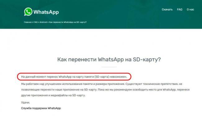 Otvet_ot_proizvoditelia_WhatsApp-1024x589.jpg