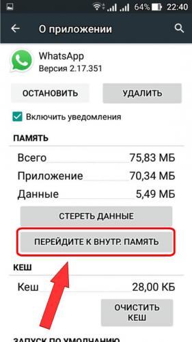 Izmenenie_zapisi_pereydite_k_vnutr_pamiati-576x1024.jpg