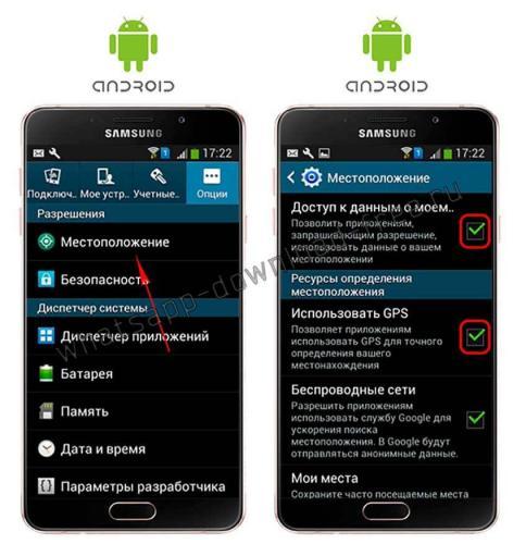 whatsapp-geolokaciya-android-nastriki-gps.jpg