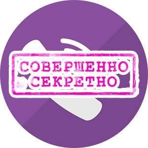 sektery-viber-logo.jpg