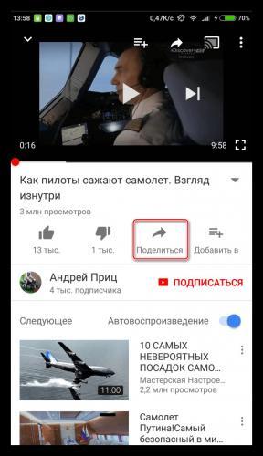 kak-pereslat-video-s-yutuba-v-whatsapp-1.png