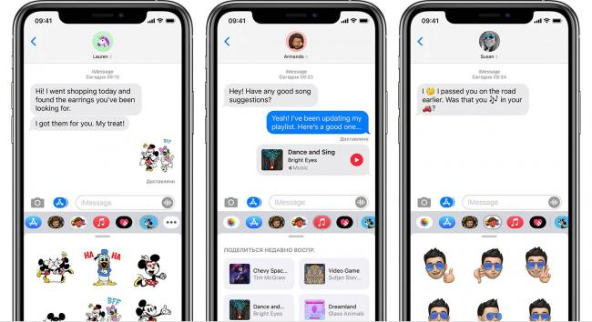 ios14-iphone11-pro-imessage-apps-hero.jpg