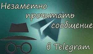 1554880406_1551695468_nezametno.jpg