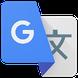 imagen-google-tradutor-0thumb_item.jpg