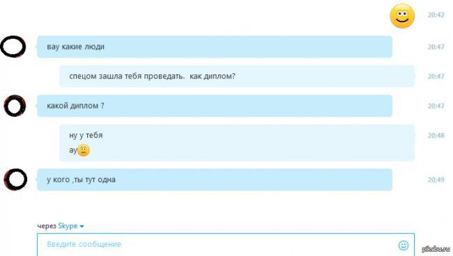 skype-min.png