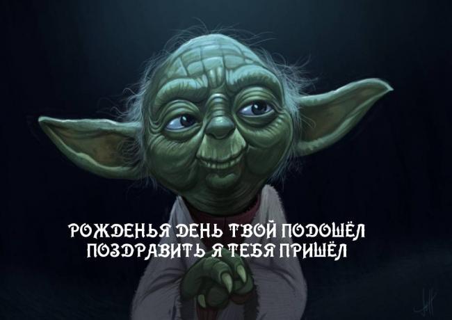 dayname_ru_3336.jpg