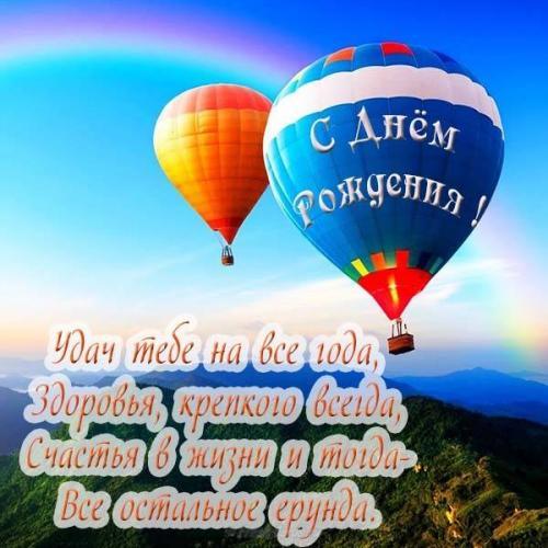 dayname_ru_1408.jpg