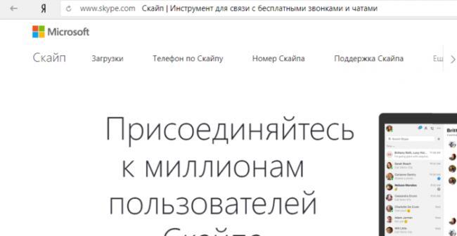Perehodim-na-oficialnyj-sajt-e1534010950670.png