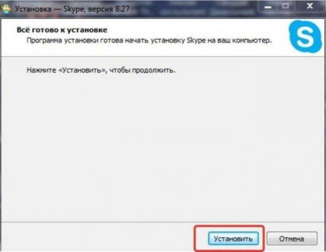 Nazhimaem-Ustanovit--e1534011979523.jpg