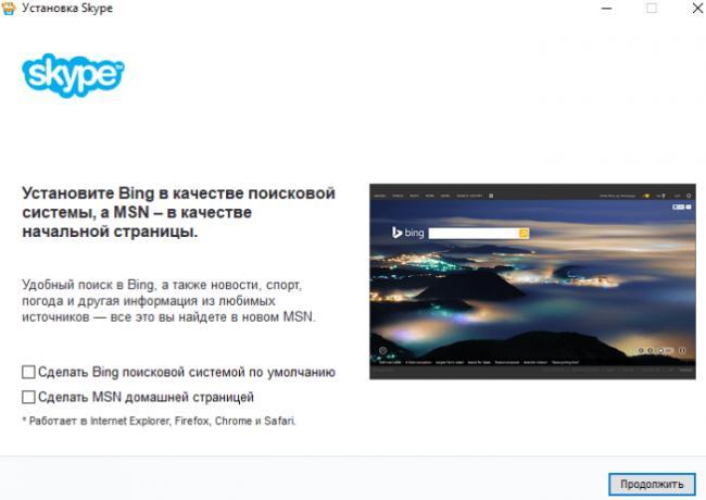 Snimaem-vse-galochki-s-dopolnitelnogo-softa-zhmem-Prodolzhit--e1534012713779.png