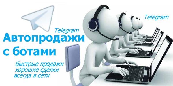 avtoprodaji-boty588.jpg