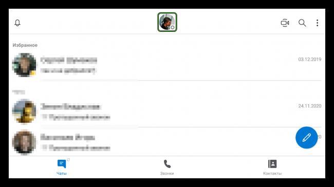Perehod-na-stranitsu-profilya-dlya-Skype-na-planshete.png