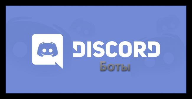 Boty-v-Discord.png
