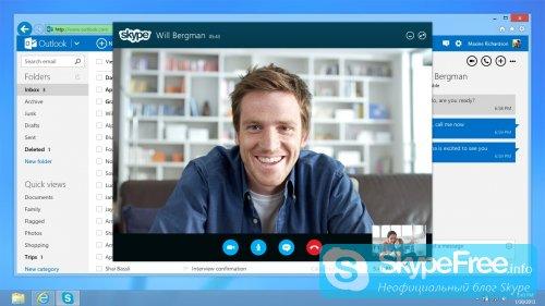 1459943251_skype-for-web.jpg