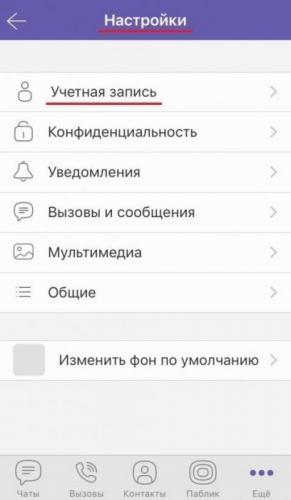 kopiya-vbr-4-408x700.jpg