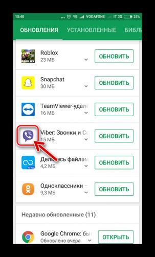 Viber-dlya-Android-otkryit-stranitsu-messenzhdera-v-Play-Markete-dlya-obnovleniya.png