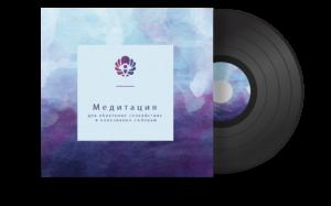 vinyl-01-e1586872393564-300x187.png