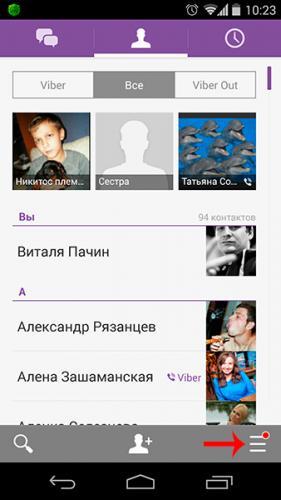 Screenshot_2014-08-06-10-23-34.jpg