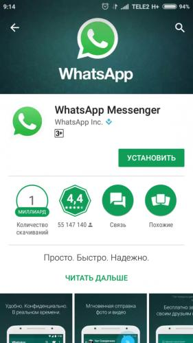 android_skachat-22-576x1024.png