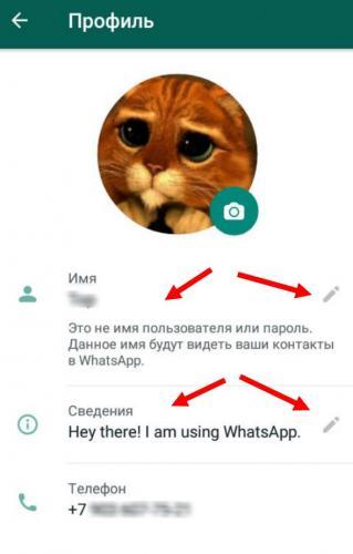 Nastrojka-na-Android-vatsap1.jpg