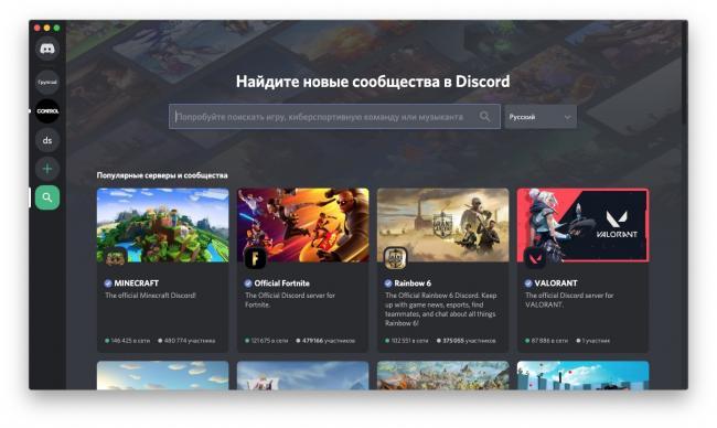 Snimok-ekrana-2020-05-12-v-17.56.17_1589284733.jpg