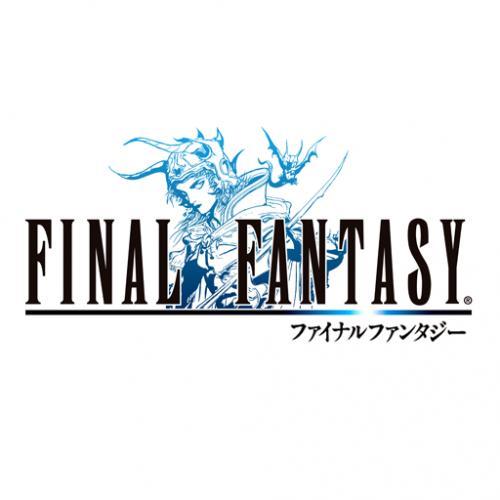 final-fantasy.png