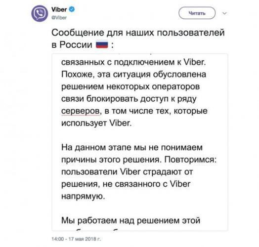 Viber-Russia.jpg