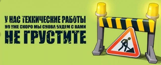 ne-otpravlyaet-golosovye-soobshcheniya-v-Vatsap1.jpg