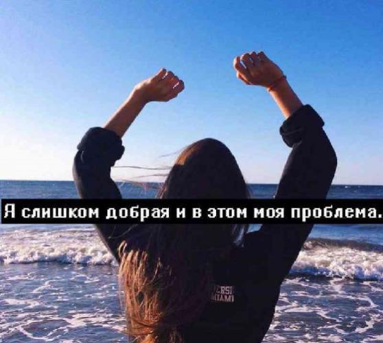 bezymyannyj12-5.jpg