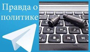 1554892369_1553867798_bez-imeni-1.jpg