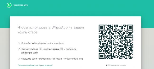 whatsappweb.png