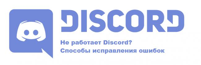 discord-1.png