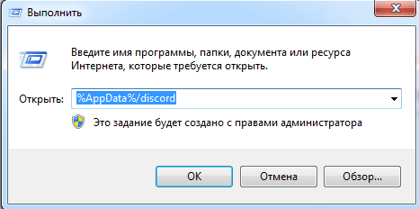 appdata.png