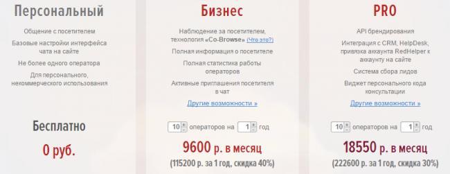 f25766638fd642969cafff3b300094ec.png