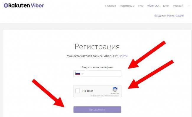 kak-pomenyat-uchetnuyu-zapis-viber-na-kompyuter.jpg