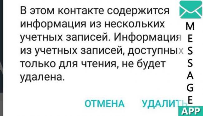 skryt-photo-profilya-v-vhatsapp.jpg