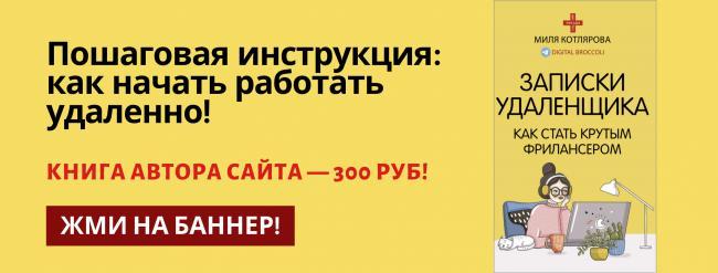 Снимок-экрана-2021-01-04-в-21.25.28.png