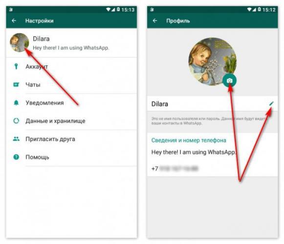 nastrojka-profilya-v-vatsap.png