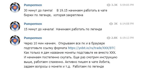 Preduprezhdeniya.png