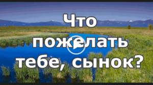 sinu_s_dnem_ru-300x167.png