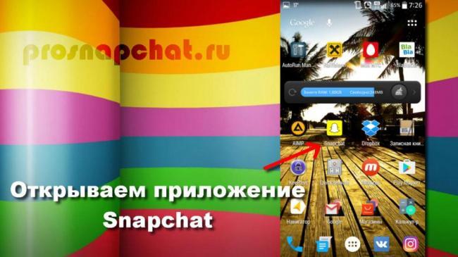 prosnapchat_eff_dog_0-1024x576.jpg