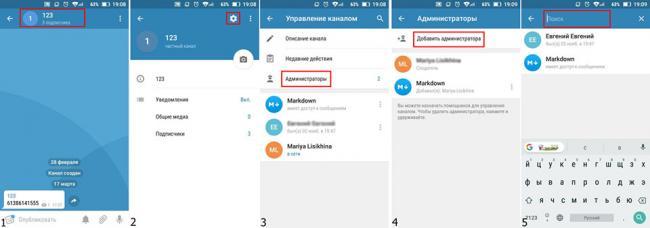 1-steps-Telegram.jpg