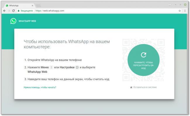 Snimok-ekrana-ot-2018-04-13-20-24-21_1523630619.jpg