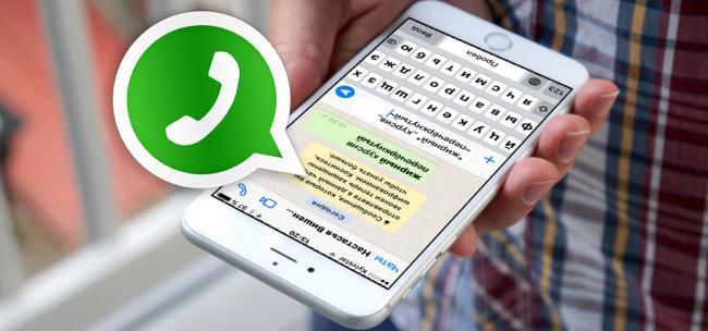 whatsapp-0.jpg