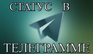 1554801353_bez-imeni-2.jpg